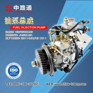 VE distributor-type fuel injection pump Mechanical Diesel Fuel Injection Pump