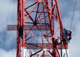 СДзО-05-2 - светодиодный огонь СдзО-05-2