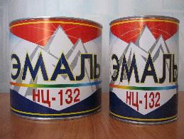 эмаль НЦ-132 П - эмаль НЦ-132 п