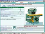 Каталоги, справочники, базы данных металлорежущих станков и КПО - Станки металло