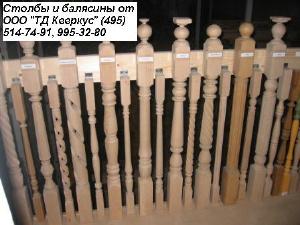 Клееный брус дуб, мебельный щит, ступени, поручень, балясины бук, дуб, ясень - Б
