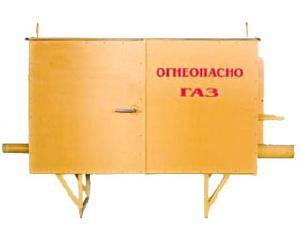 Газорегуляторные пункты - газорегуляторный пункт