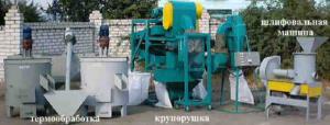 Оборудование крупяное: крупозавод, крупоцех, крупорушка - Крупоцех УКР-2
