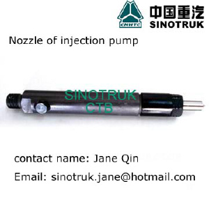 HOWO trucks and spare parts - NOZZLE OF INJECTION PUMP