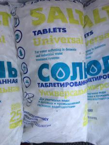 Таблетированная соль 25 кг