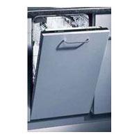 бюджетные модели техники Bosch - Встраиваемая посудомоечная машина Bosch SRV 55T