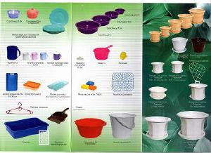 пластмассовые изделия - хозгруппа