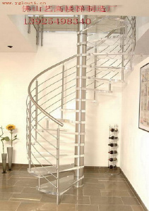 supply steel stairs at low price - 9002-06