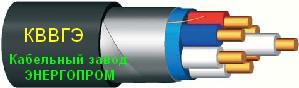 Кабельно-проводниковая продукция - Кабель контрольный: КВВГ,КВВГнг, КВВГнг-LS,КГ