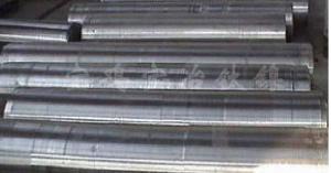 Titanium products - Titanium Ingot