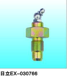 Grease valve - Hitach