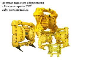 Износостойкие шламовые пластиковые мембранные насосы Pumps 2000
