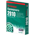 Антивирусная защита для ПК - Касперский Антивирус 2010, 2 ПК, 12 месяцев, BOX (п