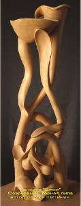Скульптура - Созревание