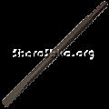 Оснастка для пневмоинструмента, пики зубила - ИП-4126.045 (ИП-4119) - 700 мм