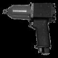 Гайковерт ручной пневматический ударный реверсивный прямой - ИП-3127