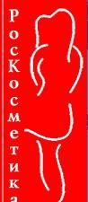 Отдушки от сертифицированного украинского производителя отдушек для косметики и