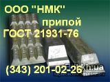 Баббит Б16 чушка ГОСТ 1320-74 до 18 кг - Баббит Б83 чушка ГОСТ 1320-74 до 18 кг