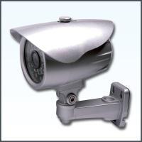 Системы видеонаблюдения - Видеокамера RVi-E165 (3.6 мм)