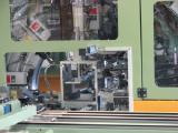 Пильно обрабатывающие центы Б/У - Обрабатывающий центр Rapid MFC Evolution, 2006