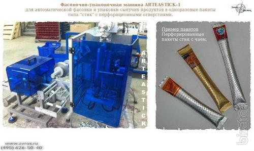 ARTEASTICK. Фасовочно-упаковочные автоматы - Фасовочно-упаковочная машина ARTEAS