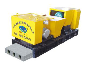 Hollow Core Concrete Slab Forming Machine - JW