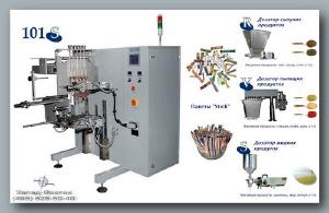Фасовочно-упаковочное оборудование MENTPACK (Турция) - Многоручьевая фасовочно-у