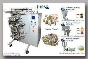 Фасовочно-упаковочное оборудование MENTPACK (Турция) - Фасовочно-упаковочная авт