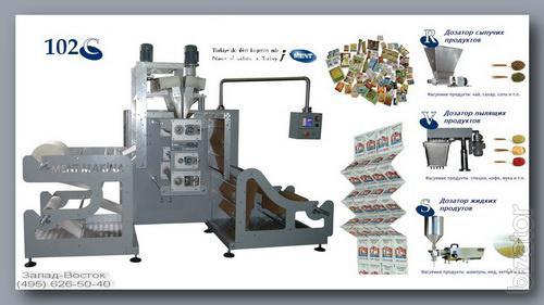"""Фасовочно-упаковочное оборудование MENTPACK (Турция) - Непрерывная упаковочная """""""