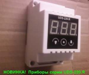 Счетчики импульсов - Cчетчик импульсов UDS-220.R СNT(-0) до 9999 значений на DiN