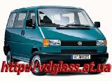 Автостекло триплекс, лобовое стекло для микроавтобусов Volkswagen Transporter T-