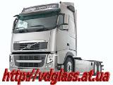Автостекло триплекс, лобовое стекло для грузовиков Volvo FH 12-16