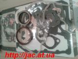 Запчасти на китайский грузовик JAC 1020 K, 1020 KR, 1045 (2) - комплект прокладо