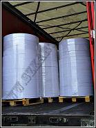 Продукция для предприятий ЦБП - Картонная лента (картон гильзовый)