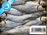 Рыба вяленая от производителя 02 - Лещ вяленый