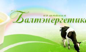 молочная продукция Белоруссия, Россия, Европа - масло сливочное 72,5% и 82,5% Бе