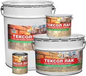 Лаки - Тексол - лак для бетона, плитки, камня, бетонных полов