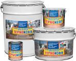 Термостойкие эмали - Термоксол - эмаль термостойкая антикоррозионная