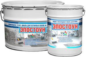 Краски для бетонных полов - Эпостоун - краска эпоксидная на водной основе двухко