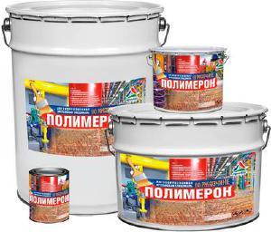 Антикоррозионные эмали - Полимерон - эмаль износостойкая антикоррозионная