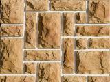 Строительство - Продажа облицовочного камня
