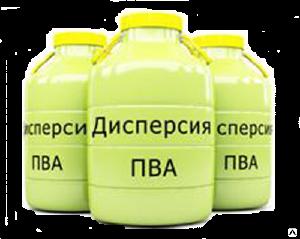 Постельное белье и химия - Дисперсия ПВА различных марок, с пластификатором и бе