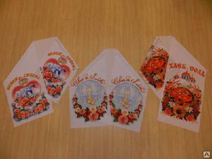 Товары для дома - Рушник свадебный (шелк)