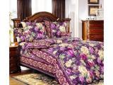 Постельное белье - 3 - Комплект постельного белья Каприччио фиолетовый