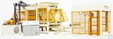 Бетонные заводы-2 - Вибропрессы для производства мелкоштучных бетонных изделий