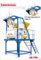 Бетонные заводы-3 - Смесители для производства бетона