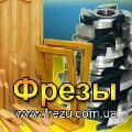 купить для фрезерных станков фрезы - Инструмент для деревообработки