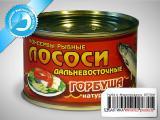 Консервы рыбные натуральные - Горбуша натуральная
