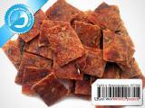 Рыба и морепродукты солено-сушеные 01 - Каре лосося солено-сушеное