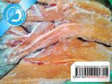 Субпродукты (запчасти) лосося свежемороженые 01 - Хребты лосося свежемороженые
